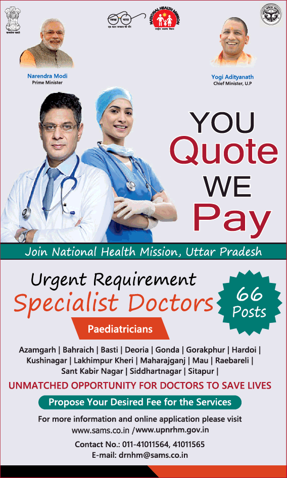 Urgent Requirement Specialist Doctors You Quote We Pay Ad