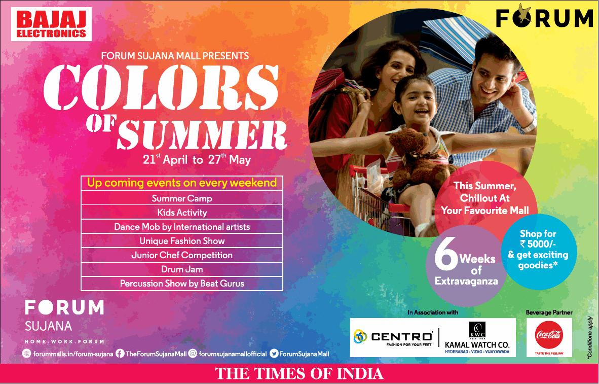 96f6501e5a Bajaj Electronics Forum Sujana Mall Presents Colors Of Summer Summer Camp Ad
