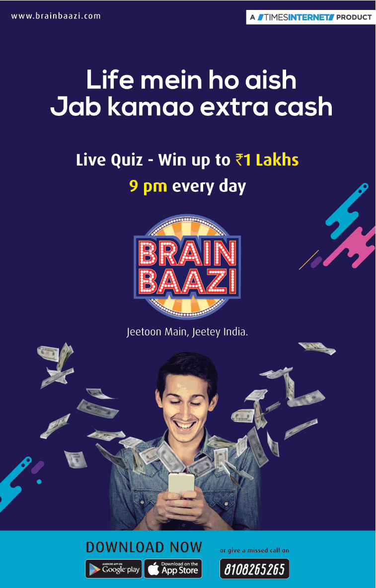 Brain Baazi Jeetoon Main Jeetey India Win Upto Rs 1 Lakh Ad