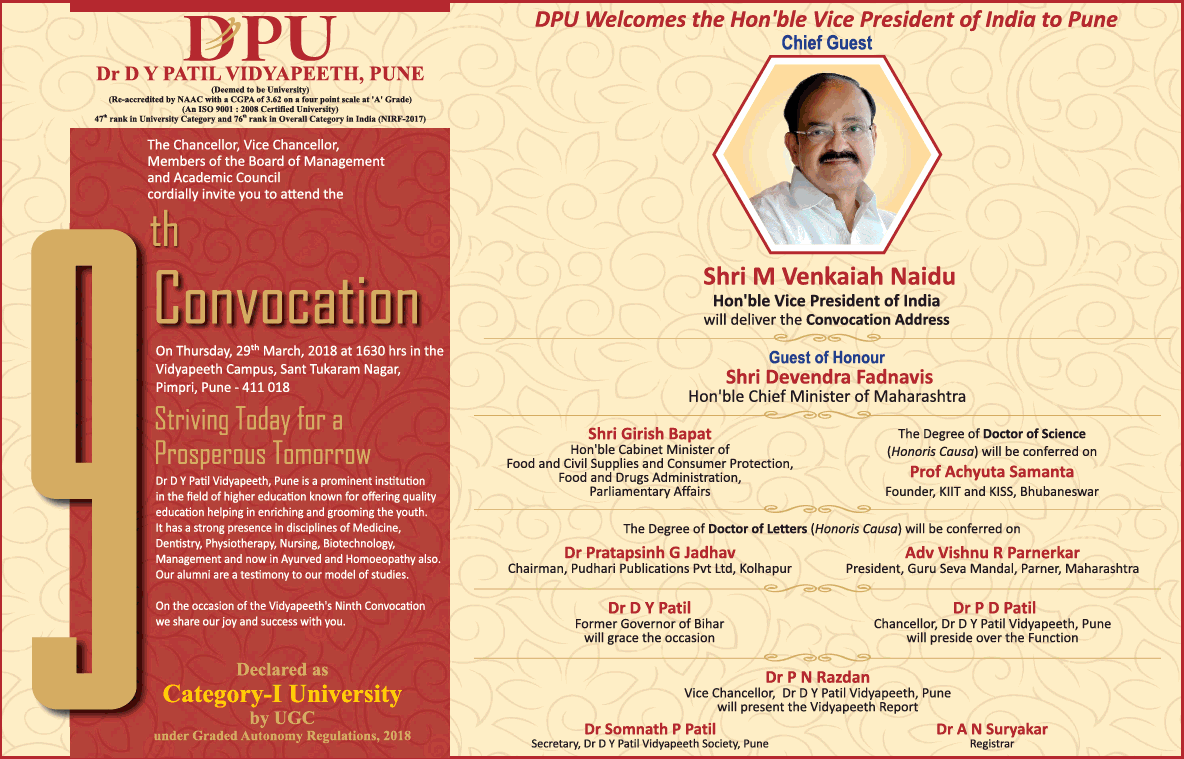 Dpu Welcomes The Honble Vice President Of India To Pune 9Th