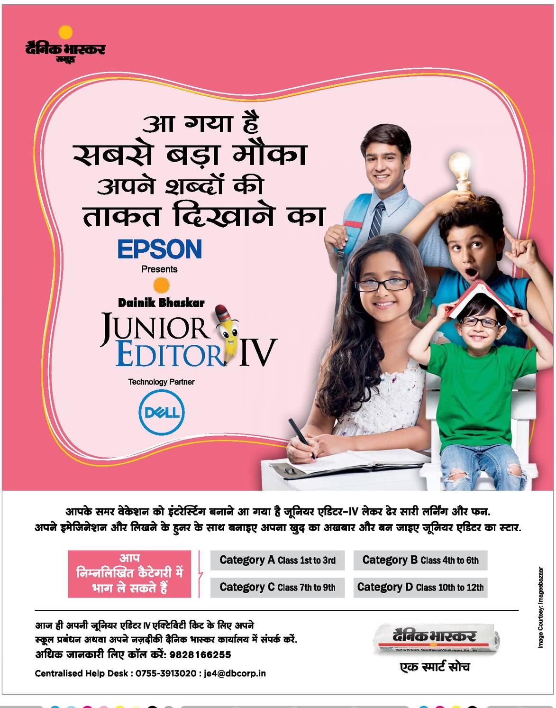 Dainik Bhaskar Indore Newspaper Advertisement Online Booking