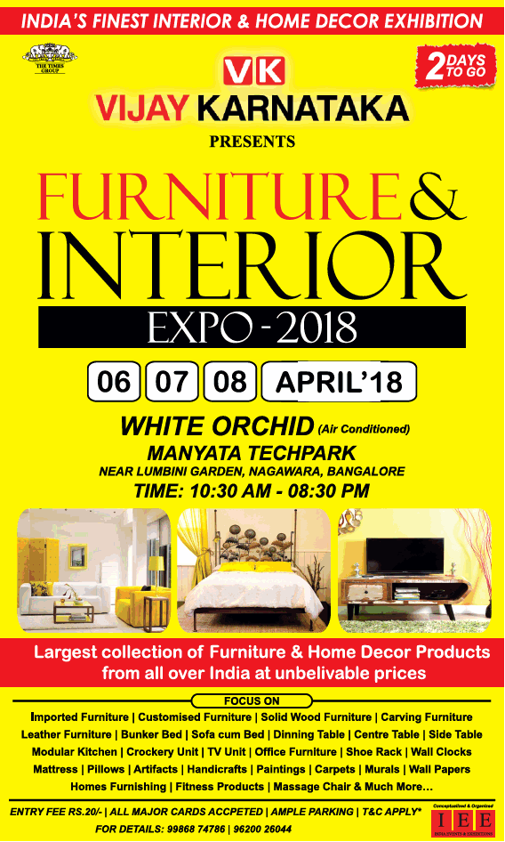Furniture And Interior Expo 2018 Indias Finest Interior And Home