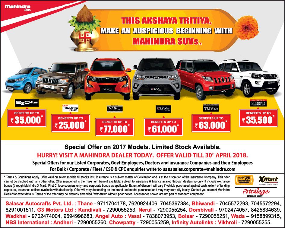Mahindra Cars This Akshaya Tritiya Make An Auspicious Beginning With Mahindra Suvs Ad