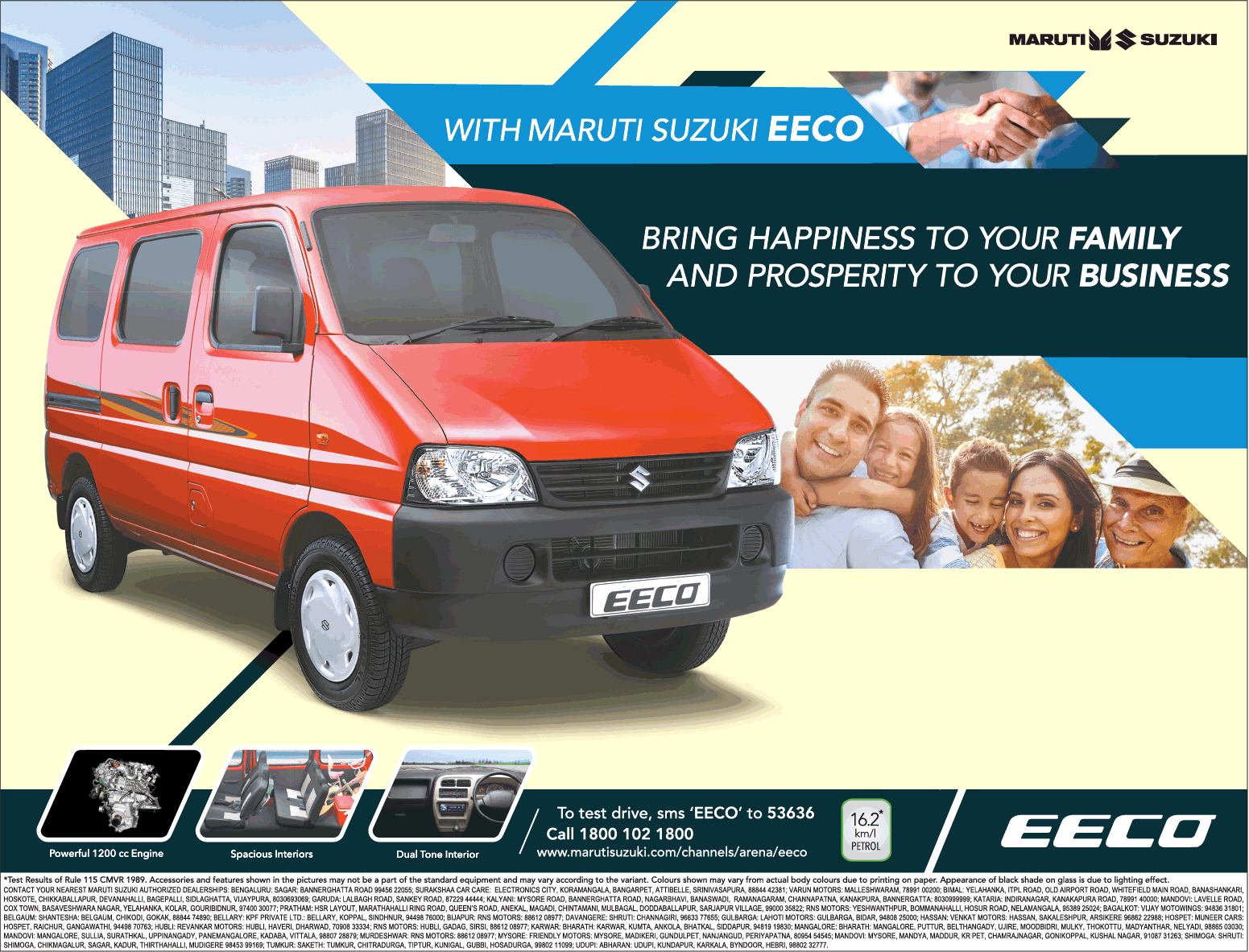 Maruti Suzuki Eeco Car Bring Happiness To Your Family And Prosperity