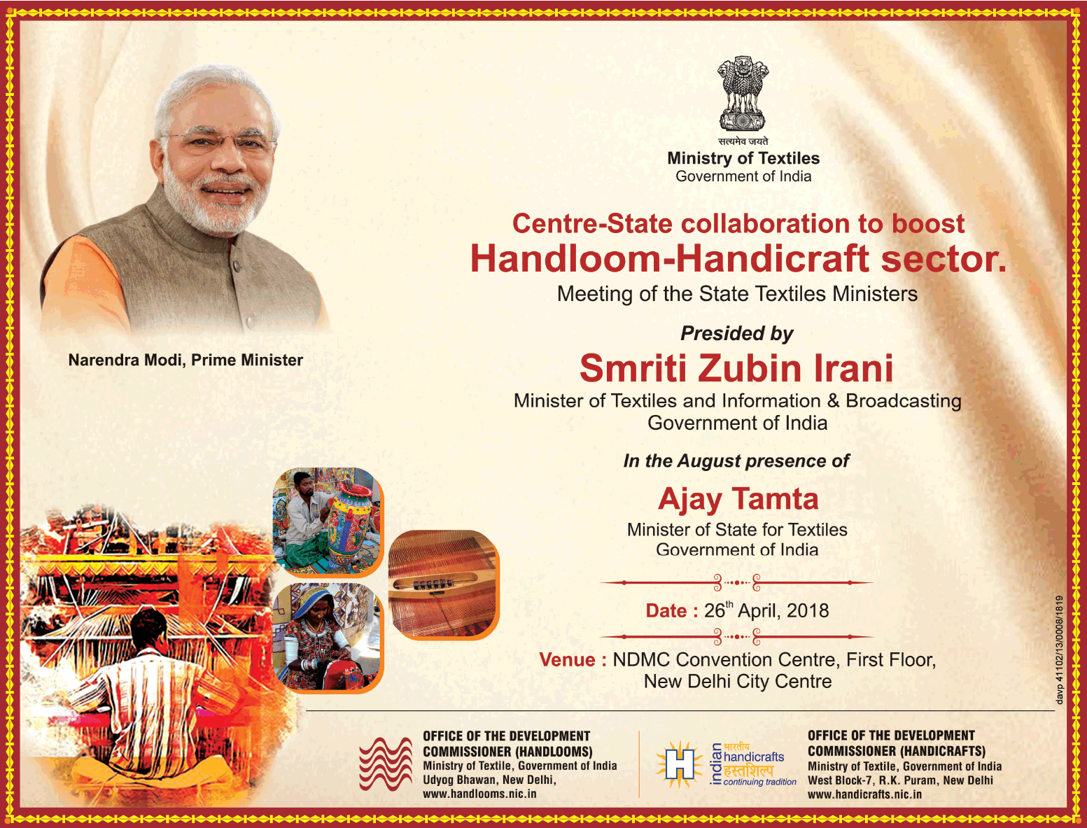 Ministry Of Textiles Centre State Collaboration To Boost Handloom