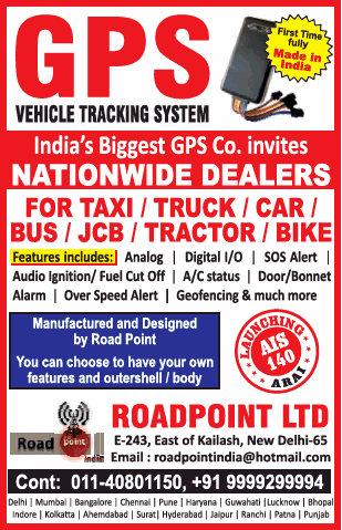 Roadpoint Ltd Gps Vehicle Tracking System Indias Biggest Gps Co