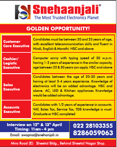 Snehaanjali The Most Trusted Electronics Planet Golden Opportunity