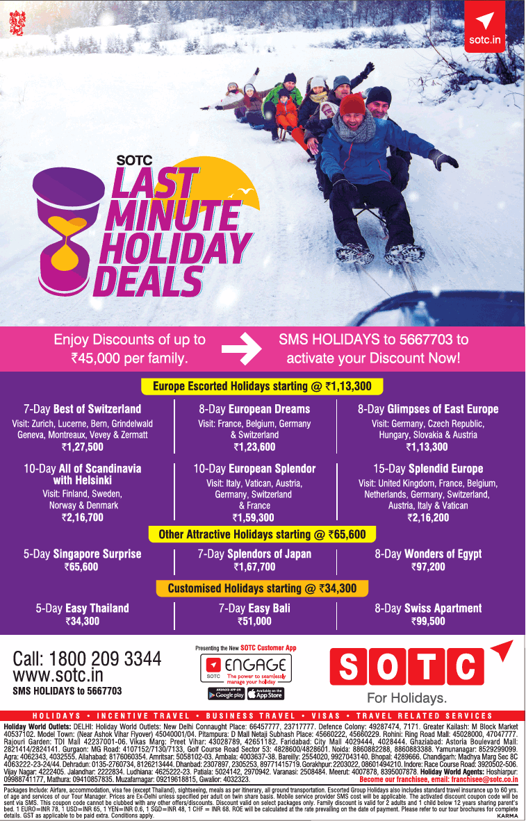 last minute holiday deals germany