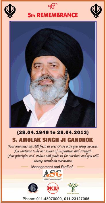 5Th Remembrance S Amolak Singh Ji Gandhok Ad