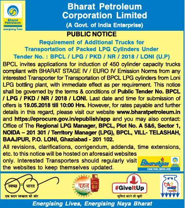 Bharat Petroleum Corporation Limited Public Notice Ad