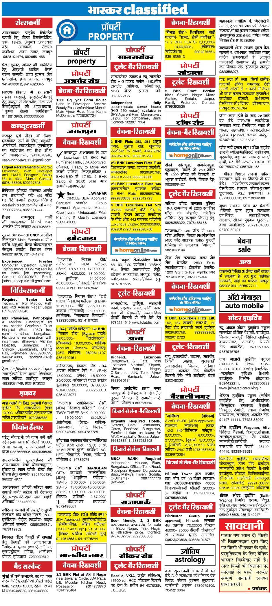 dainik bhaskar jaipur