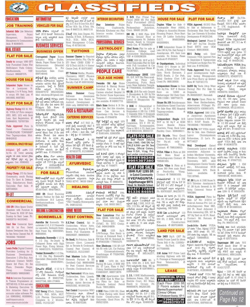 Classifieds Eenadu Vizag City Ad