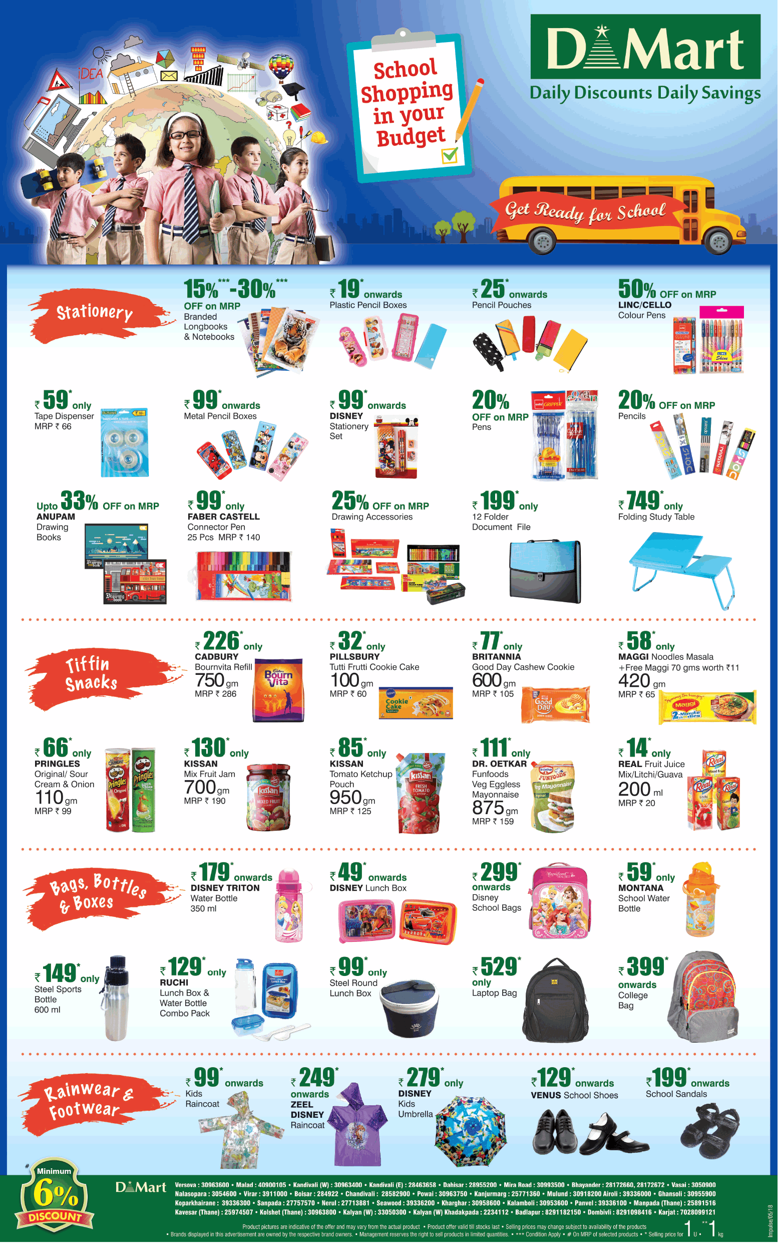 c9c462fc9 D Mart School Shopping In Your Budget Ad - Advert Gallery