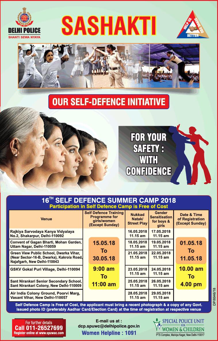 Delhi Police Sashakti Our Self Defence Initiative Ad