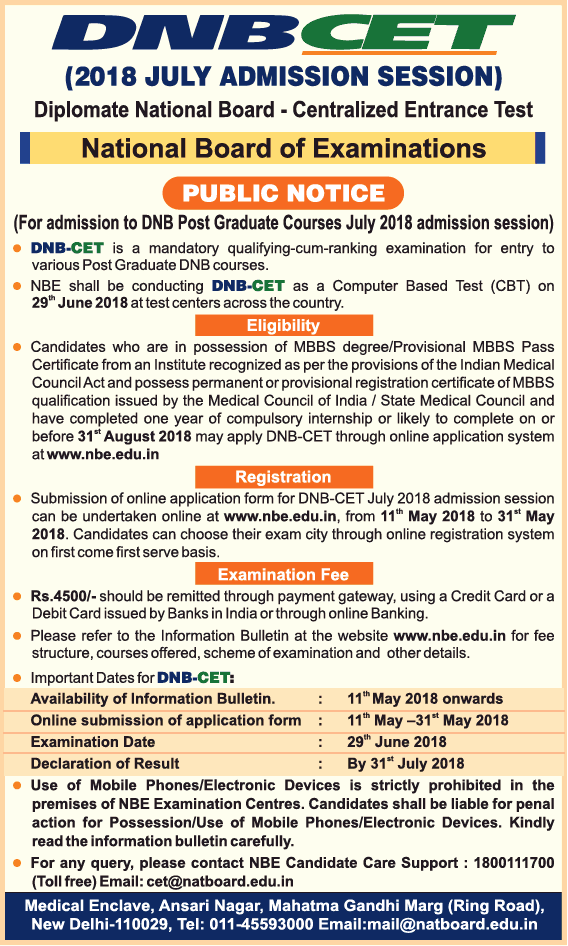 Dnb Cet 2018 July Admission Session Public Notice Ad