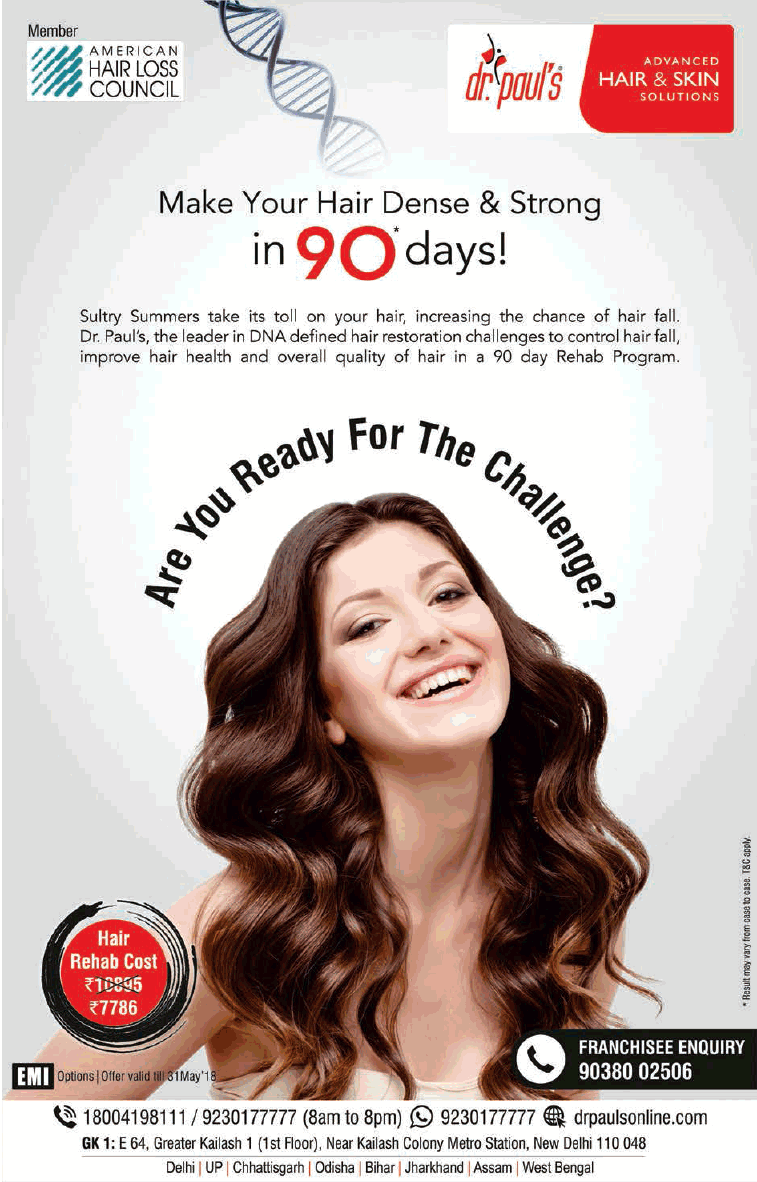 Dr Pouls Make Your Hair Dense And Strong In 90 Days Ad