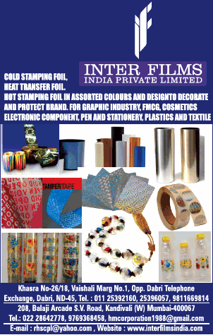 Inter Films India Private Limited Ad