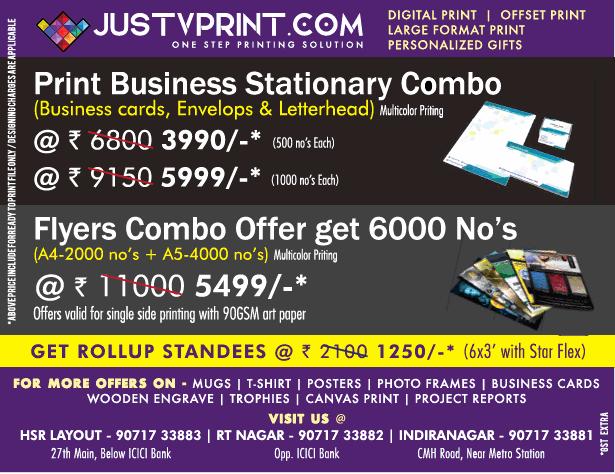Justvprint com print stationary combo one step printing solution ad justvprint com print reheart Choice Image