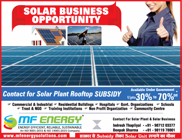 Mf Energy Solar Business Opportunity Ad