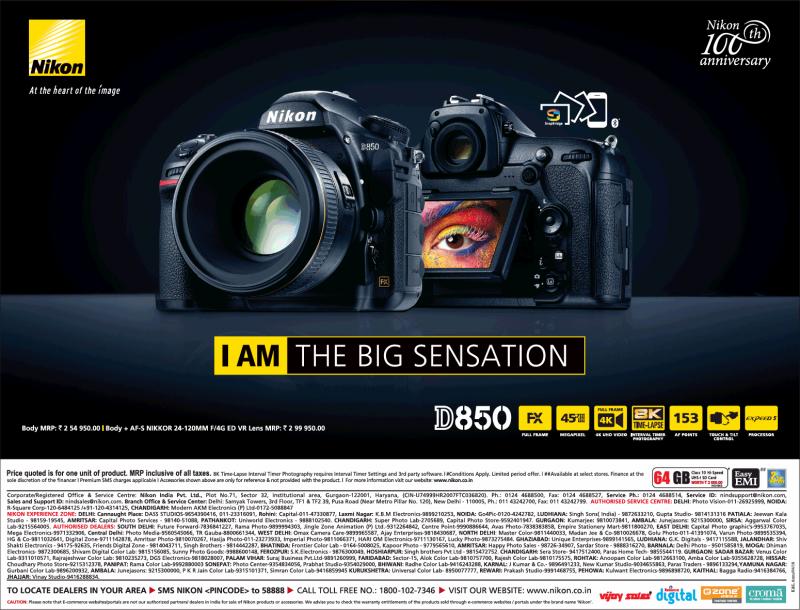 Nikon I Am The Big Sensation Ad