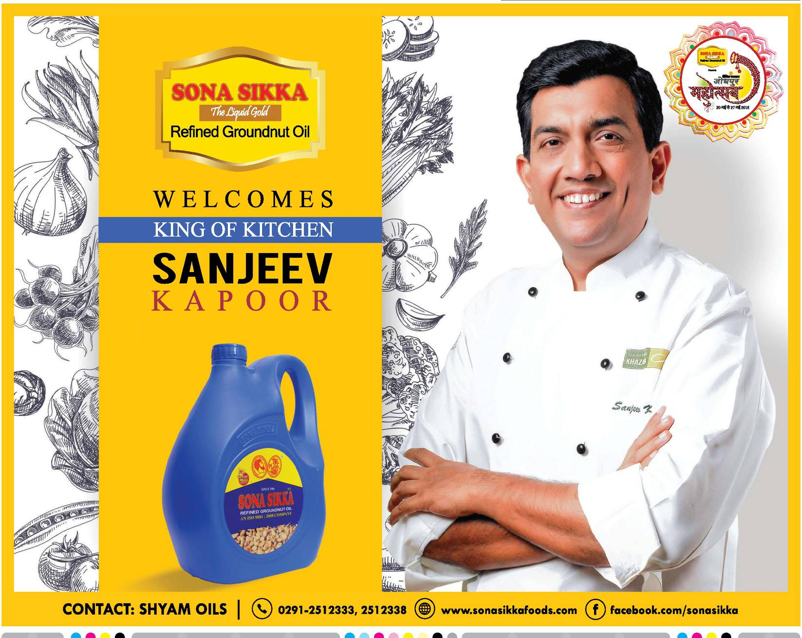 Sona Sikka Refined Groundnut Oil Welcomes King Of Kitchen Sanjeev ...