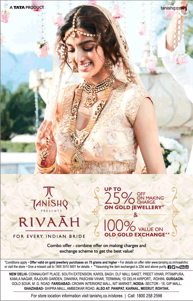 Tanishq Presents Rivaah For Every Indian Bride Ad