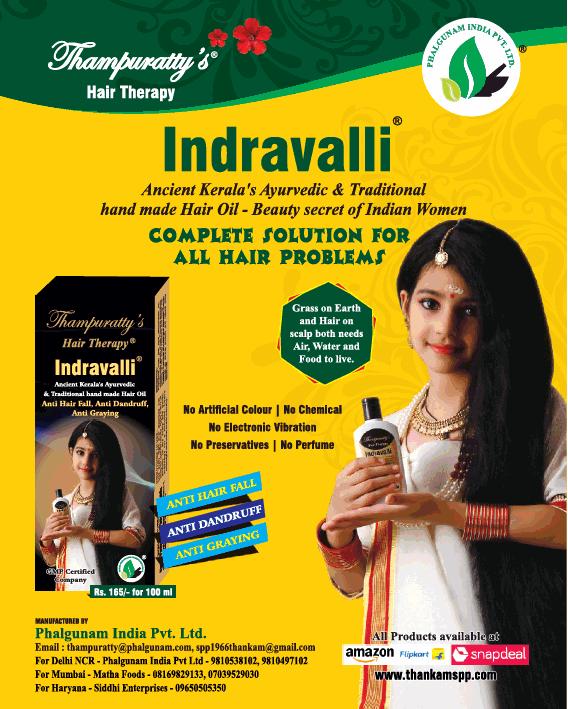 Thampurattys Hair Therapy Indravalli Ad