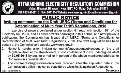 Uttarakhand Electricity Regulatory Commission Public Notice Ad