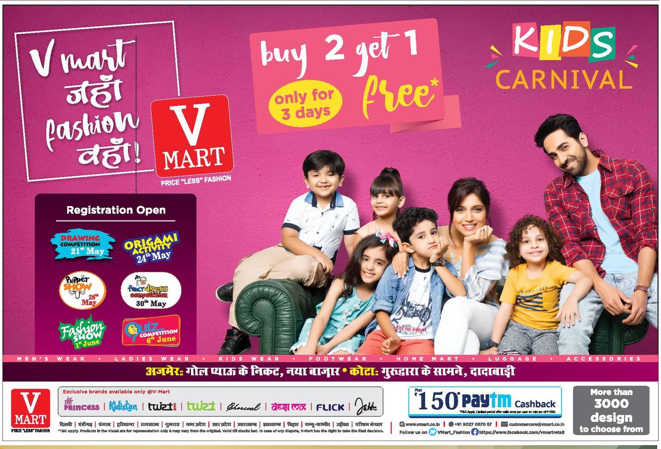 V Mart Kids Carnival Buy 2 Get 1 Free Ad - Advert Gallery 69162c45f7d