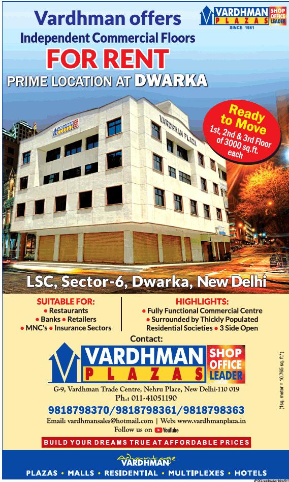 Vardhman Plazas Vardhman Offers Ad Times Property Delhi 28 04 2018.Png