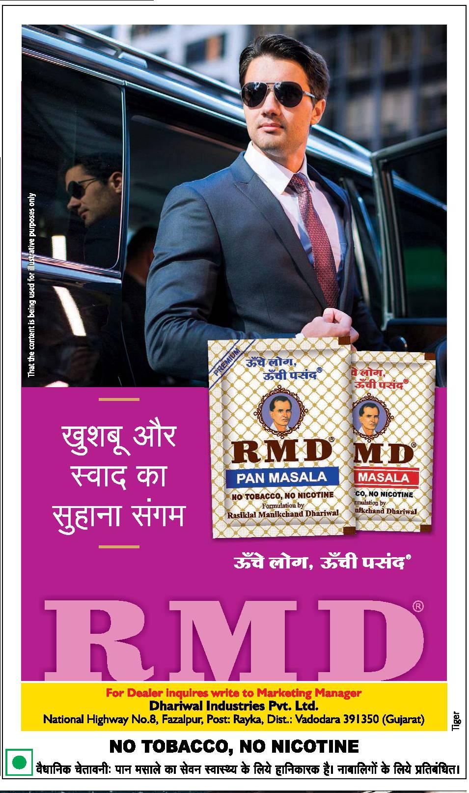 Dhariwal Industries Pvt Ltd Rmd Pan Masala Ad - Advert Gallery