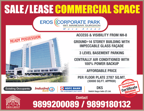Eros Corporate Park Sale Lease Commercial Space Ad
