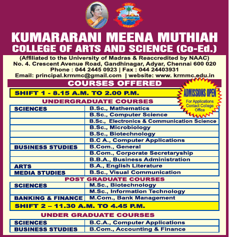 Kumararani Meena Muthiah College Of Arts And Science Admissions Open Ad