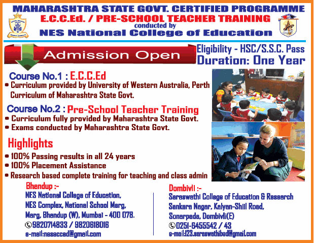 Maharashtra State Govt Certified Programme Admissions Open Ad