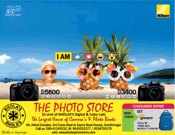 Nikon The Photo Store The Largest House Of Camerasand Photo Books Ad