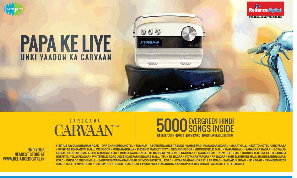 Reliance Digital Saregama Carvaan 5000 Evergreen Hindi Songs