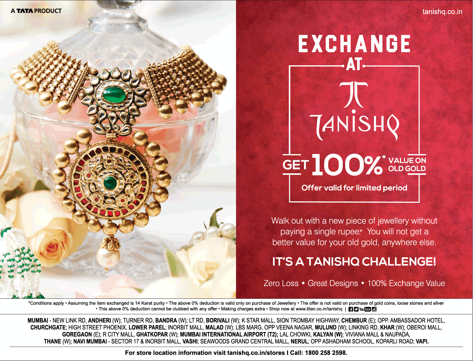 Tanishq Exchange At Get 100 Value On Old Gold Ad