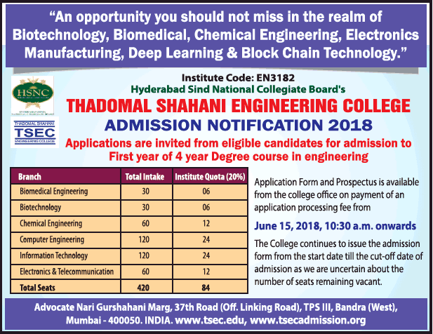 Thadomal Shahani Engineering College Admission Open Ad