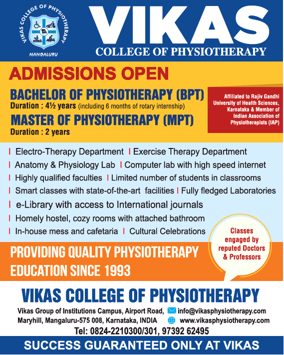 Vikas College Of Physiotherapy Admissions Open Ad