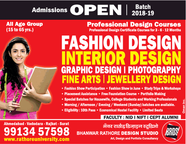 Brds Fashion Design Interior Design Admissions Open Ad Advert Gallery