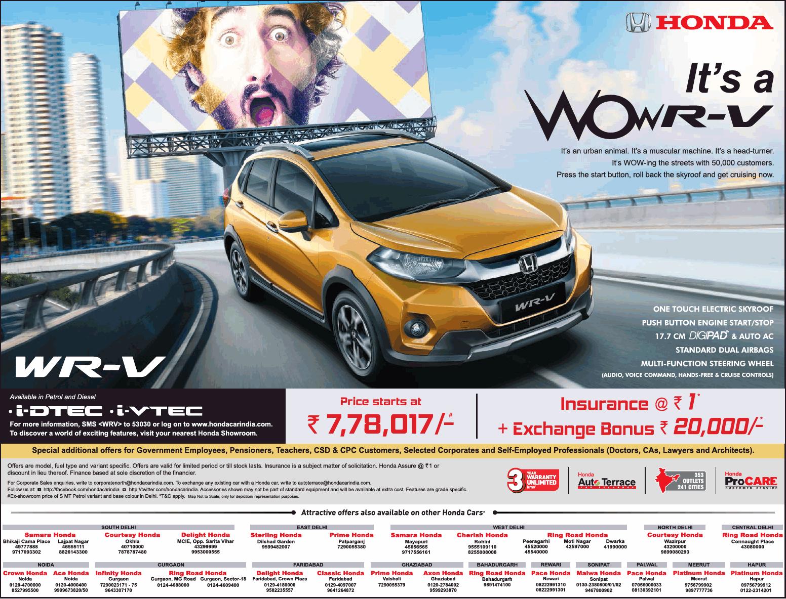 Honda Its A Wowr V Price Starts At Rupees 778017 Ad