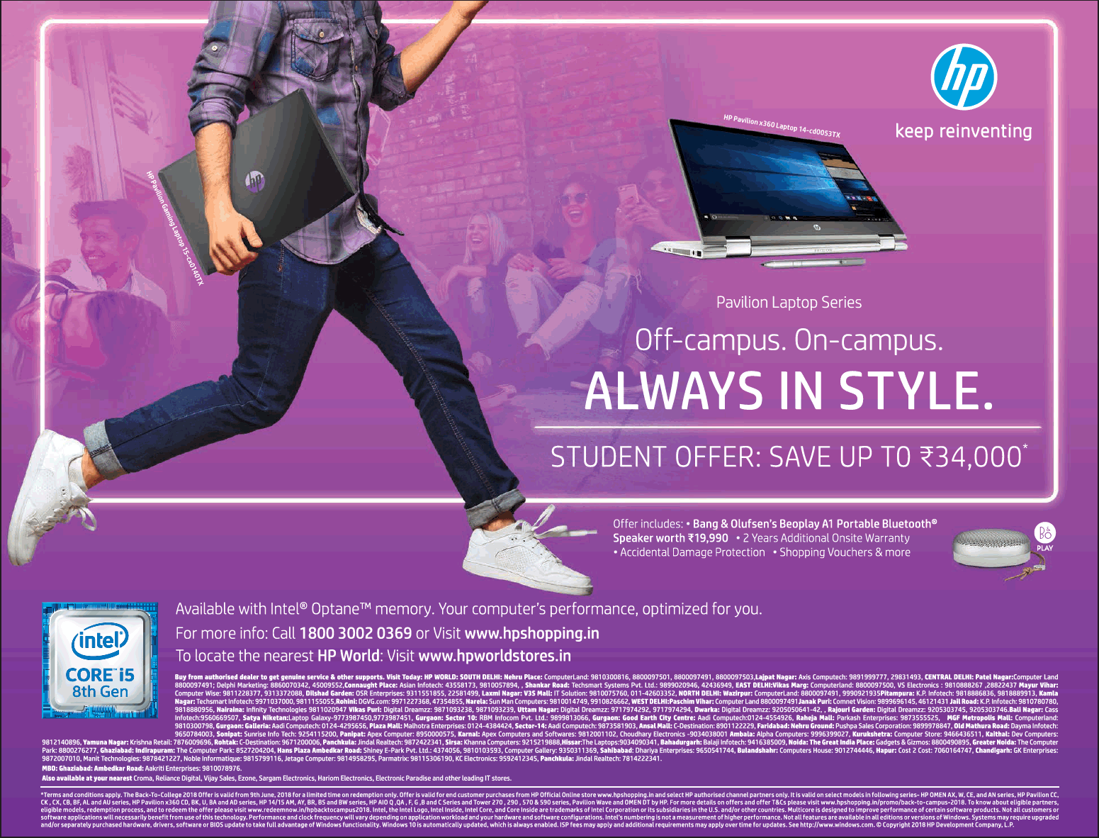 Hp Off Campus On Campus Always In Style Ad