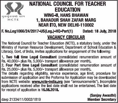 National Council For Teacher Education Vacancy Circular Ad - Advert