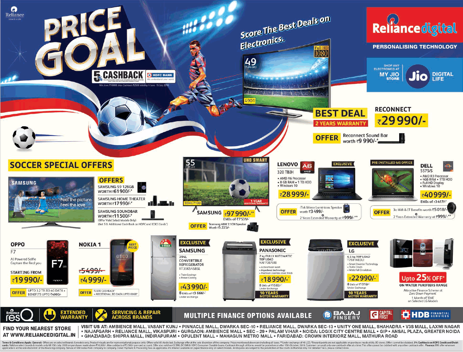 Reliance Digital Price Goal Ad