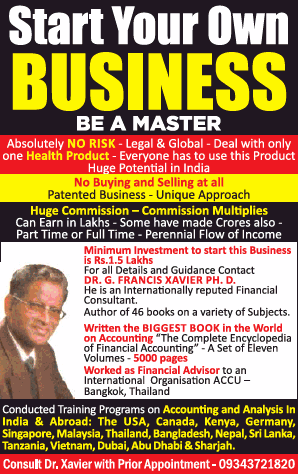 Start Your Own Business Be A Master Ad