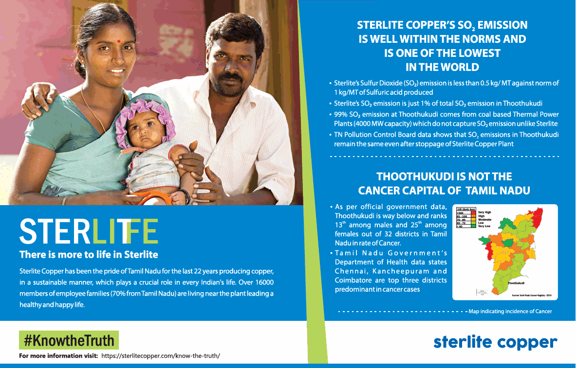 Sterlite Copper Thoothukudi Is Not The Cancer Capital Of