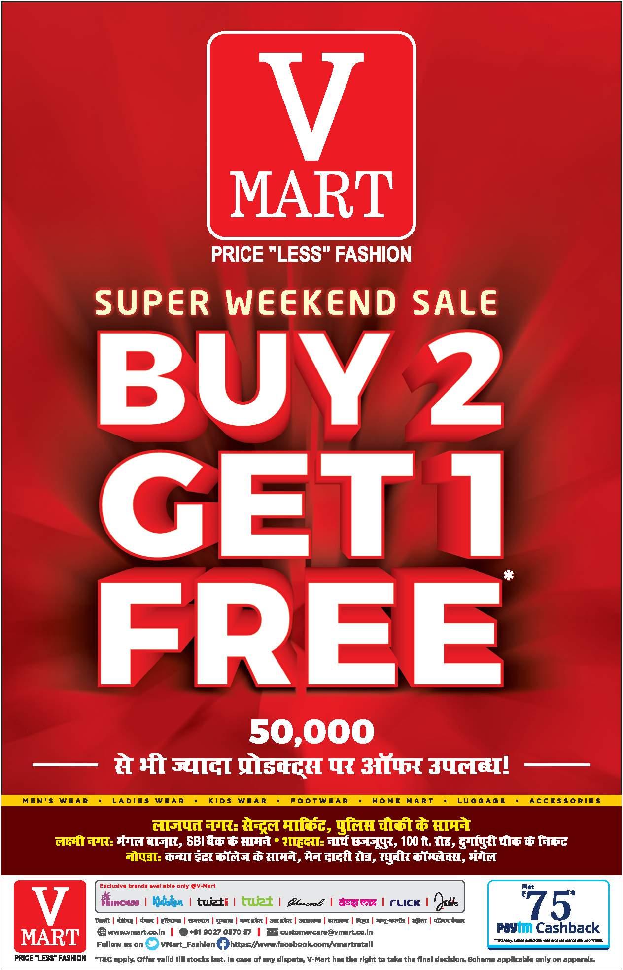 V Mart Super Weekend Sale Buy 2 Get 1 Free Ad - Advert Gallery 3bd958d9d8d