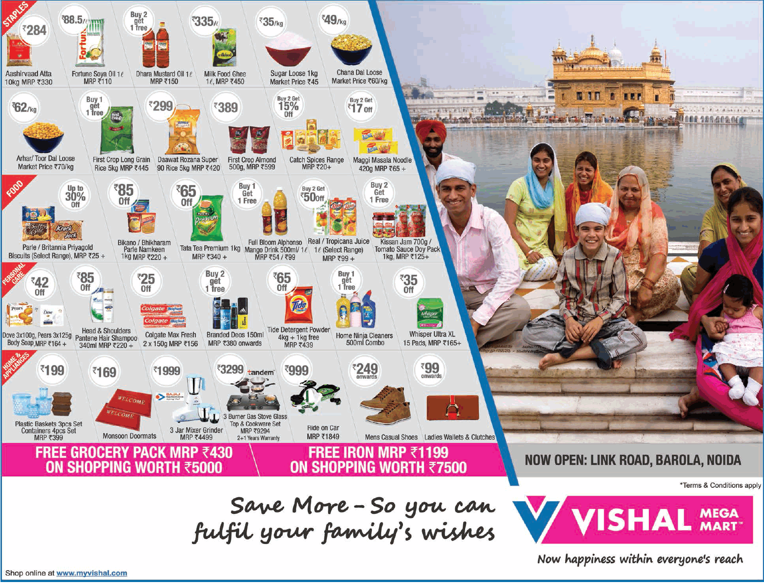 Vishal Mega Mart Now Happiness Within Everyones Reach Ad