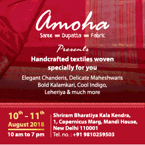 Amoha Presents Handcrafted Textiles Woven Specially For You Ad