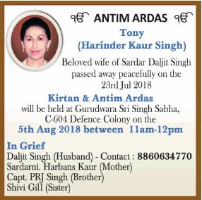 Antim Ardas Tony Harinder Kaur Singh Ad